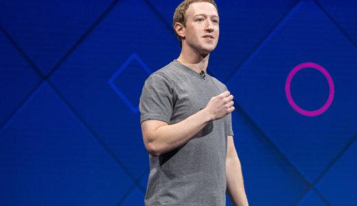 マーク・ザッカーバーグが毎日同じTシャツを着る理由「私はFacebookを良くすることに全ての時間を使いたい」