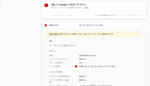 URLライブテストツール
