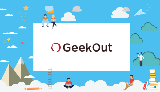 GeekOutの評判は?年収600万以上の求人が多数存在するエンジニアのための転職サイト!