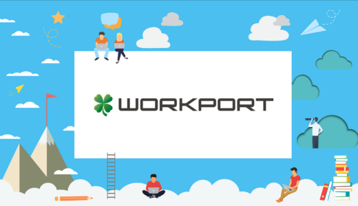 ワークポートの評判は?IT・Web系に強い老舗の転職エージェントを徹底解説!