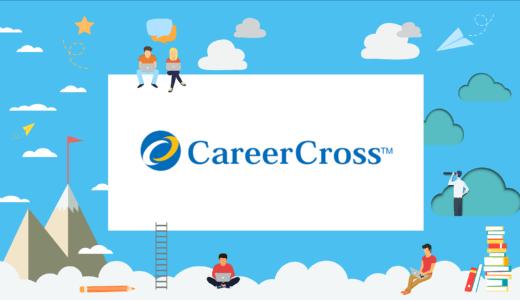 CareerCross(キャリアクロス)の評判は?バイリンガル専門の転職サイトを実際に使ってみた!