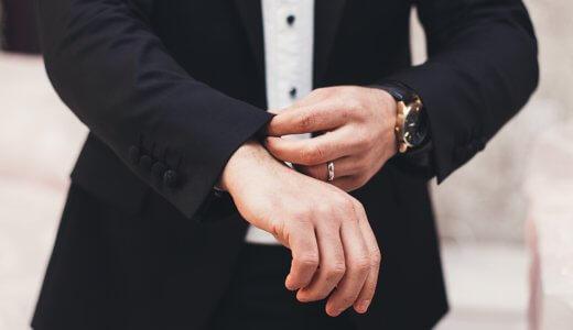 【ハイキャリアに転職は必要?】ハイキャリアな人材の特徴を解説!