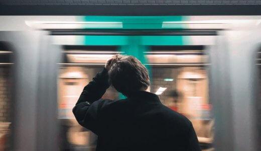 【20代の実体験】「社会人って辛い」と感じた6つの原因とおすすめの対処法