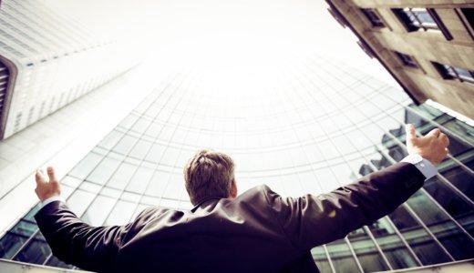 【元外資系企業の人事が解説】英語ができなくても外資系に転職するためのコツ