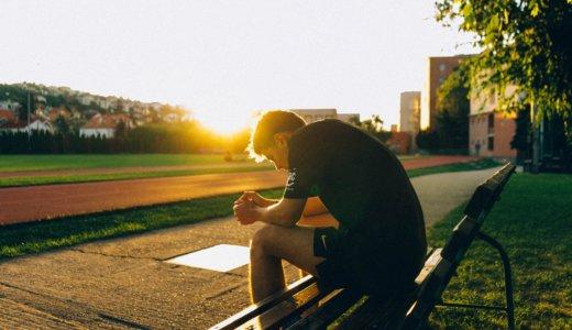学生気分が抜けない?社会人って辛いと感じる理由と対処法を紹介します。