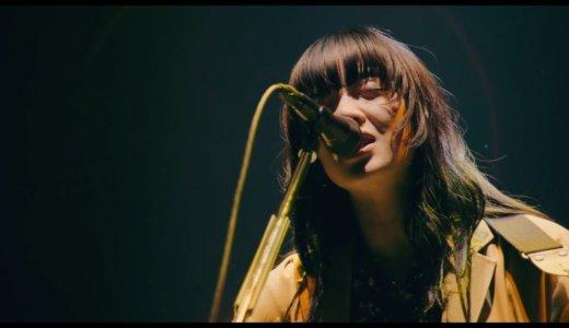 【速報】あいみょんの最新ライブツアーがU-NEXTで独占配信開始です…!