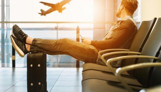 海外営業が海外勤務のメリットとデメリットを徹底解説します