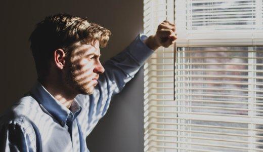 仕事で怒られてばかりと悩む人に伝えたい「怒られてばかりの時の対処法6つ」