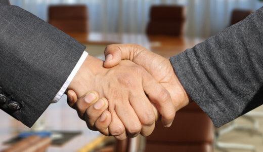 【外資系転職体験談】日系大手電機メーカーから外資系IT企業への転職