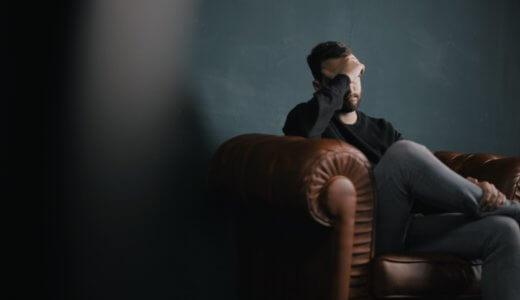 働くのが怖い!考えられる5つの原因と、そんな時にぜひ試して欲しい4つの対処法