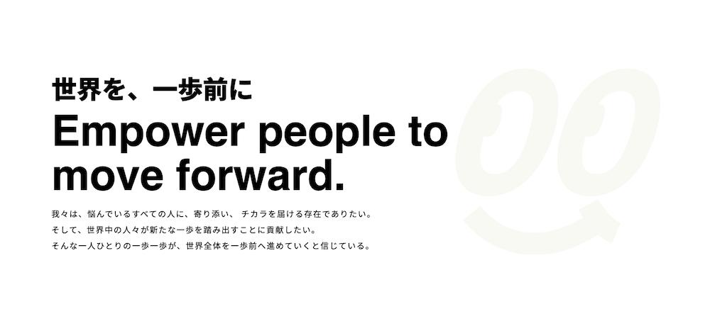 【運営会社】株式会社スマイループス