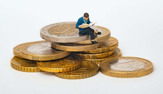 社会人3年目の年収や貯金は平均いくら?転職のタイミングも説明