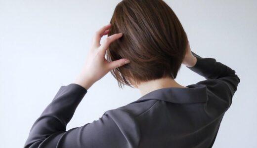正社員がしんどい3つの原因とは? 辛いときの対処法も紹介
