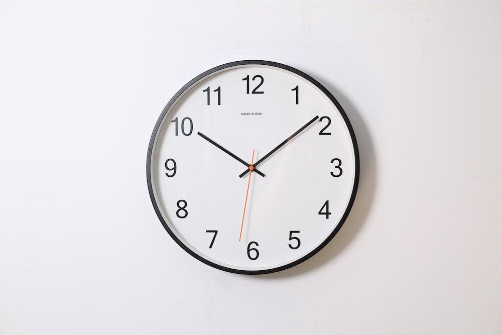 自分のための時間を確保できる
