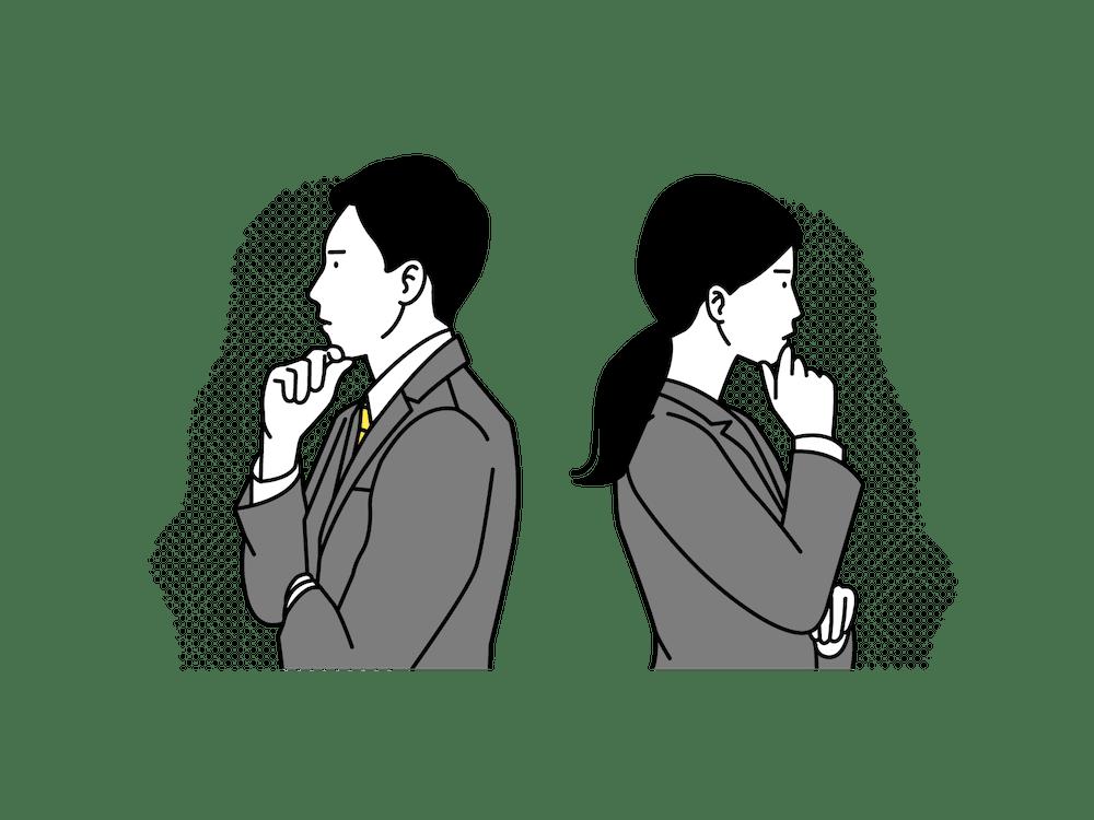 【正社員がしんどい理由②】上司や同僚との人間関係が悪い
