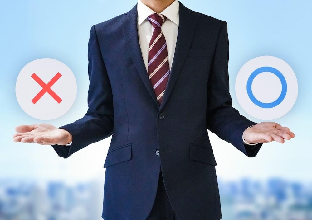 正社員を辞めるとどんなメリット・デメリットがあるの?